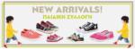 new arrivals 150x55