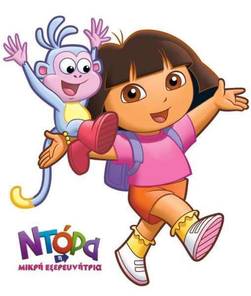 Παιδική Σειρά: Ντόρα η μικρή εξερευνήτρια (Best of) παιδικές σειρές Ντόρα