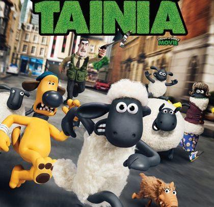 Δείτε ολόκληρη την ταινία: Σον το πρόβατο (βίντεο) Σον παιδικές ταινίες