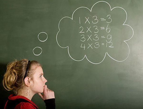 mathimatika 600x458