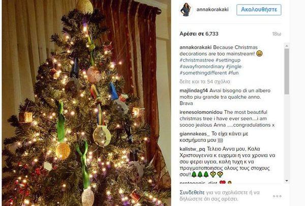 Το πρωτότυπο χριστουγεννιάτικο δέντρο της Άννας Κορακάκη! Χριστούγεννα Άννα Κορακάκη
