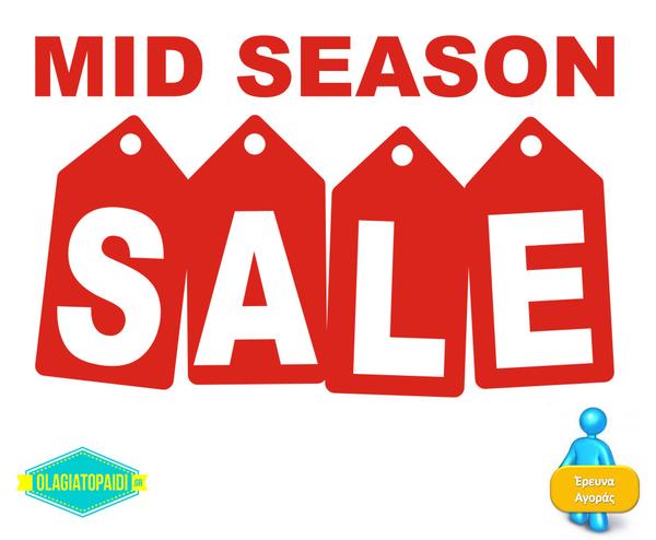 midseason sales campaign till 15Nov 600x494