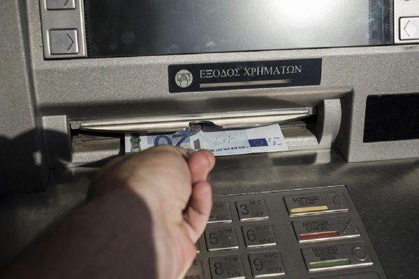 Επιτέλους: Χωρίς προμήθειες οι συναλλαγές μεταξυ των τραπεζών τράπεζες οικονομία