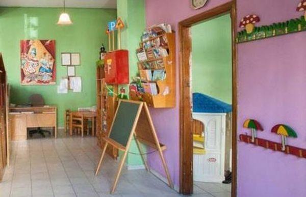 Έως 31 Μαΐου οι εγγραφές στους παιδικούς και βρεφονηπιακούς σταθμούς των δήμων Εγγραφές Παιδικών Σταθμών 2018