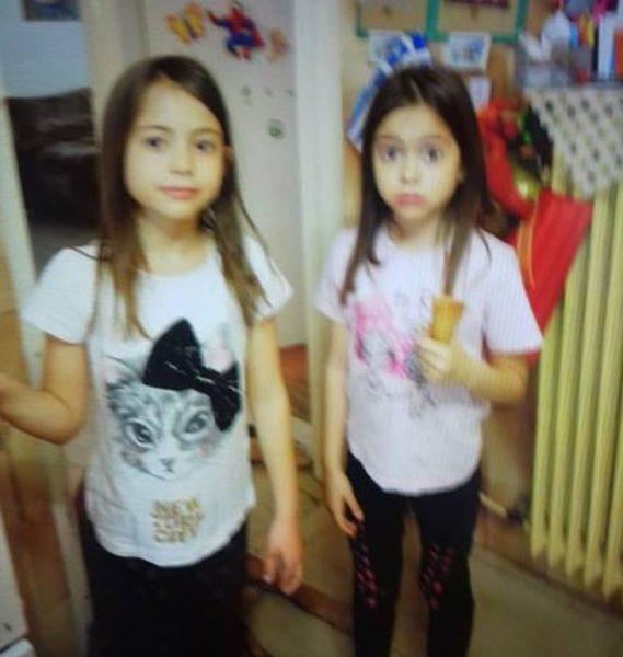 Θρίλερ με δίδυμα κοριτσάκια που αγνοούνται (video) πυρκαγιά Μάτι Αττικής
