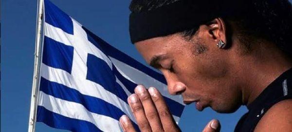 Ροναλντίνιο για την Ελλάδα: Πονάω, κουράγιο αδελφοί μου Ελληνες Ροναλντίνιο πυρκαγιά Μάτι Αττικής