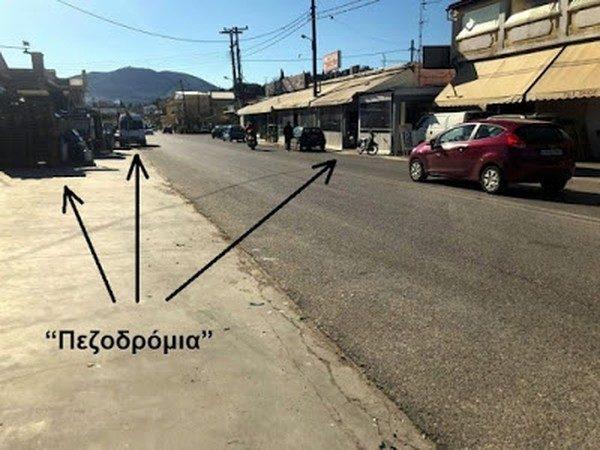 Στην Ελλάδα, τα παιδιά πεθαίνουν περπατώντας δυστυχώς! τραγικό συμβάν Μεσσηνία Κέρκυρα