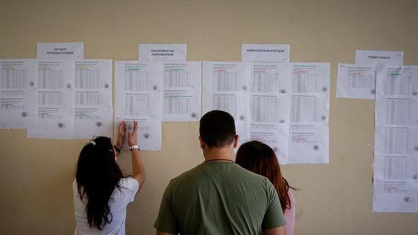 Πανέλληνιες και Βάσεις 2020: Οι τελευταίες εκτιμήσεις πανελλήνιες βάσεις εισαγωγής