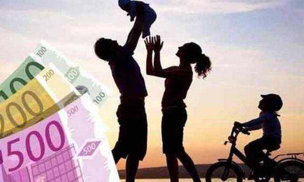 Επίδομα 2.000 ευρώ για κάθε παιδί που θα γεννηθεί από 1η Ιανουαρίου επίδομα τέκνων