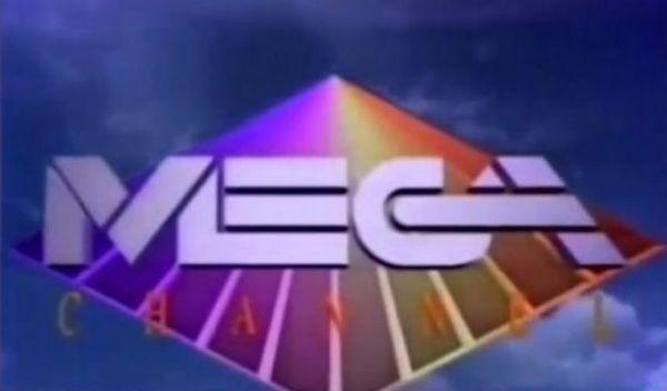 Επιστρέφει το Μega στις οθόνες μας! τηλεόραση