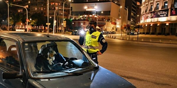 Μάσκα στο αυτοκίνητο: Πότε είναι υποχρεωτική -Πότε διπλασιάζεται το πρόστιμο πρόστιμο καραντίνα2 covid-19