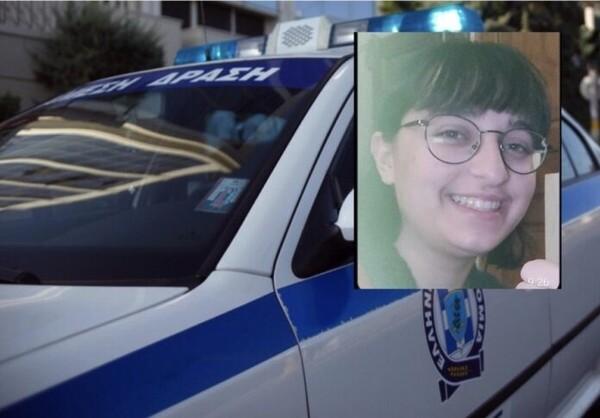Βρέθηκε η 17χρονη Μάγια Παπαδοπούλου! Μάγια Παπαδοπούλου